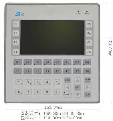 三凌MD308文本显示器