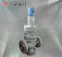 Y43H/Y型活塞式蒸汽减压阀 铸钢减压阀