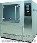 箱淋雨防水试验箱/箱式淋雨实验箱/淋雨防水试验装置
