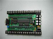 28点单片机控制板  JMDM-28DIOMT/MR