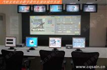 电机试验测控系统 (水轮机高台大台试验测控系统)