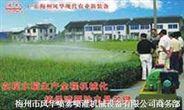 FH-A型大田水稻高效遠射程噴霧機
