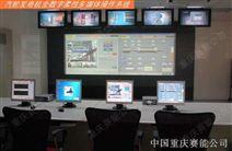 风洞试验测控系统(水轮机试验站台测控系统)