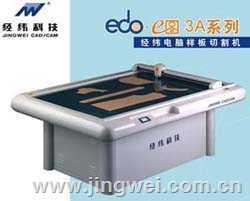 手袋空白CAD打印系统_中国智v手袋网cad出格迷你图看箱包图片