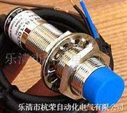 LJ18A3-8-Z/BX、BR18-8N、 LJ18A3-8-Z/BY LJ18A3-8-供应防水接近开关、耐高温接近开关,防水防油接近开关