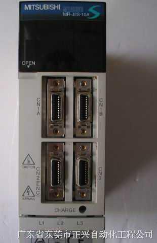 二手伺服驱动器三菱伺服驱动器mr-j2s-10a