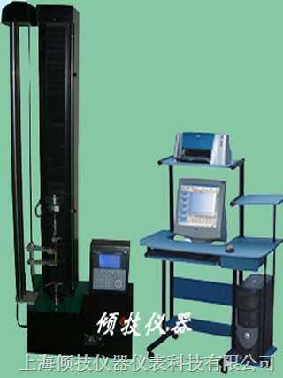 电脑控制弯折强度测试仪、电脑控制测力机、电脑控制拉力测