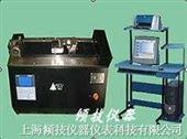 QJ310线束端子拉力检测仪、线束端子拉力测试仪、线束端子拉伸机