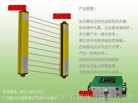 红外线感应器