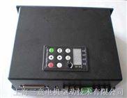 直流无刷电机驱动器控制器SY-MCS302