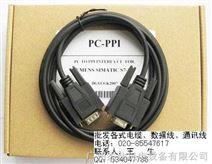 公司经营工控PLC编程数据线、伺服电机电缆、接头、插头