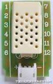 MHR1B1湿度传感器模块兼容日本神荣RHU222,RHU223