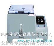盐雾机/耐腐蚀试验机/北方盐水喷雾试验设备