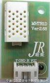 MHTR1D电阻型温湿度传感器模块