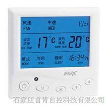 AC-808系列恒温控制器