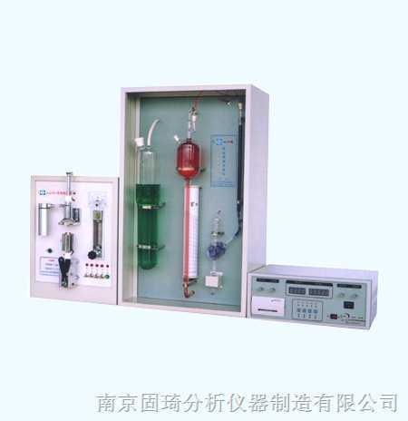 生铁分析仪器