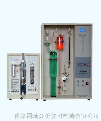 碳钢分析仪器