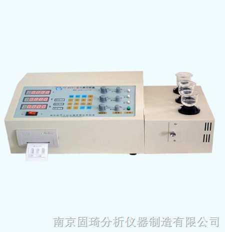 锌合金分析仪器