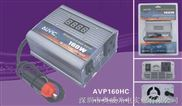 AVP160HC160W数显车载逆变器