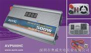 AVP500HC500W数显车载逆变器
