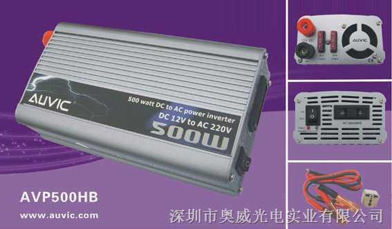 300w车载逆变器_中国智能制造网