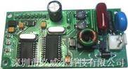 路灯控制统统/集中抄表系统/安防监控系统用电力载波模块
