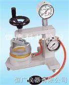 HG-5060B手提式高压耐水度试验机