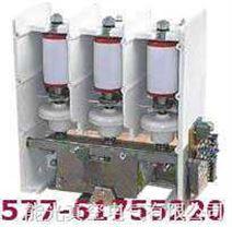 高压真空接触器(制造)