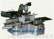 数字式工具显微镜 JX11B