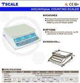 蓝牙电子秤 无线传输防水电子秤 数字式电子秤