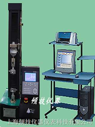 桌上单柱型塑料薄膜拉力试验机/塑料薄膜拉力测试仪/塑料薄膜拉力检测仪