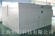 HOC-BI-高温老化试验室/高温老化房/烧机实验室/老化室