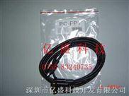 松下PLC编程电缆 USB-PC-FP1 BR-2/3A