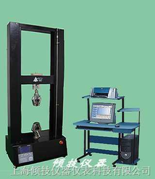 橡塑拉力机、橡胶检测仪、塑料性能测试设备
