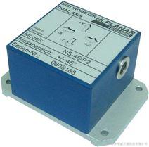 NS15/45系列数字输出双轴倾角传感器