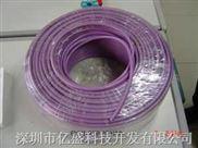 西门子PROFIBUS及三菱CC-LINK总线电缆