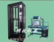 面料拉伸强度试验机、面料拉伸强度测试仪、面料的拉伸强度检测