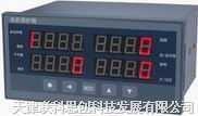 EM3P-电机保护器