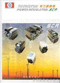 HTSCR航泰电力调整器