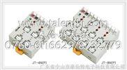 SAMWON ACTIOLINK三元JT-8N小型继电器模组
