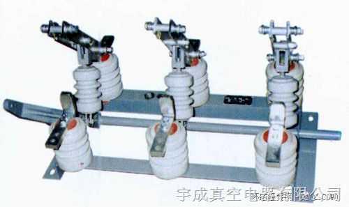gn6,gn8-隔离开关专产)-浙江宇威真空电器股份有限公司