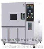 重庆新疆甘肃山西西藏云南贵州成都氙灯耐气候老化试验箱