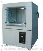 防尘耐尘试验箱/防尘耐尘检测设备/耐砂尘试验箱