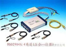 DSO2904A虚拟示波器