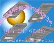 齐全钢板,不锈钢板机床导轨伸缩护盖/机床附件
