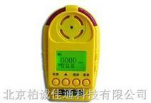 系列便携式臭氧气体检测仪