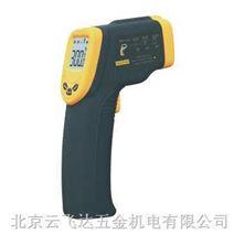 红外测温仪,AR300