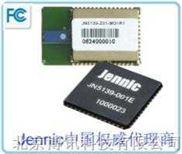 北京博讯JN5139-XXX-M02/04嵌入式zigbee模块