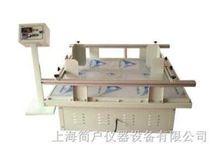 模拟汽车运输振动试验机/包装压缩试验机