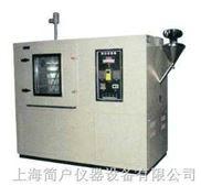 防尘试验箱/臭氧老化试验箱